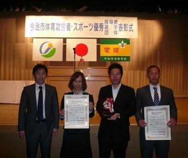 2012年今治市体育功労賞.jpg