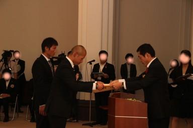 えひめスポーツ賞授与①.JPG