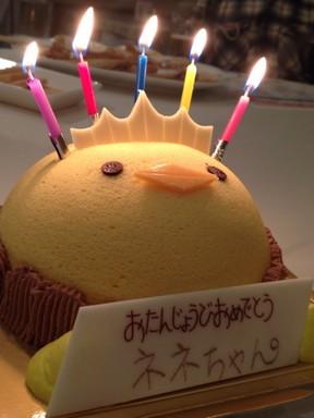バリィさんケーキ.jpg
