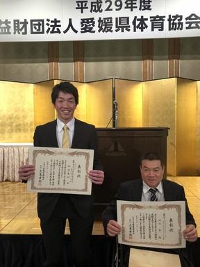 愛媛県体育協会表彰 次のシーズンでも飛躍することを約束した池田選手と岡部選手.jpg