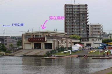 戸田県艇庫.jpg