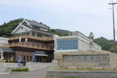 村上水軍博物館外観.jpg