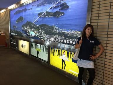 松山空港パネル.jpg