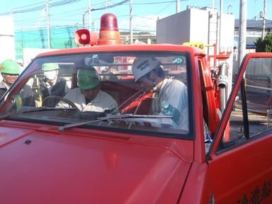自衛消防訓練②.JPG