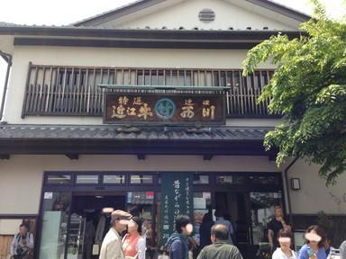 西川①.jpg