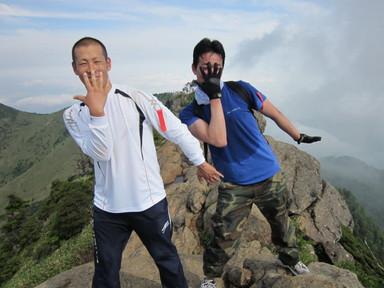 石鎚山でジョジョ立ち!!!