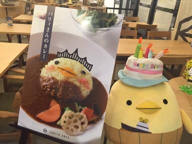 TORITO_cafe.JPG