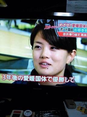 TV放映.JPG