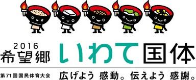 logo_1_main.jpg