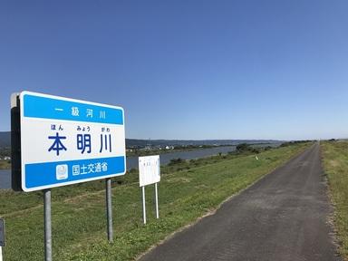 本明川.JPG