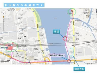 石山駅から会場まで.jpg